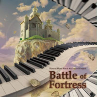 Battle Of Fortress | Aphrodite