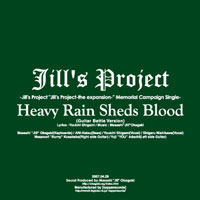 Heavy Rain Sheds Blood -Guitar Battle Version- | Jill's Project