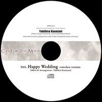 Happy Wedding -Voiceless Version-