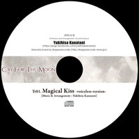 Magical Kiss -Voiceless Version-