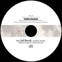 Jail Break -Voiceless Version-