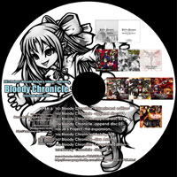 SCARLET FANTASIA Crossfade Demo Disc