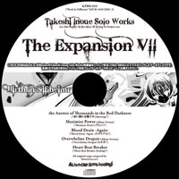 Fleur-de-lis v.s. Takeshi Inoue Solo Works | Birth In Niflheimr -Mastered Edition with The Expansion VII-(プレス版CD)