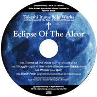Eclipse Of The Alcor | Takeshi Inoue Solo Works
