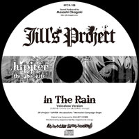 In The Rain voiceless version | Jill's Project