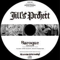 Baroque -inst- | Jill's Project