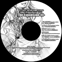 The Expansion III | Jill's Project / 岡垣正志&フレンズ
