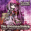 Ten Commandments -SCARLET FANTASIA X- | Aphrodite Symphonics(V.A.)