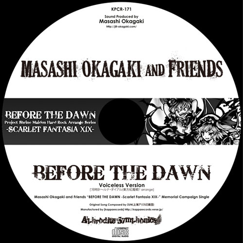 BEFORE THE DAWN -voiceless version- | Masashi Okagaki and Friends
