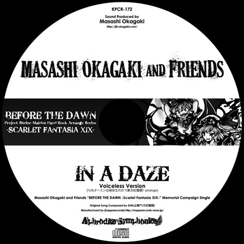 IN A DAZE -voiceless version- | Masashi Okagaki and Friends
