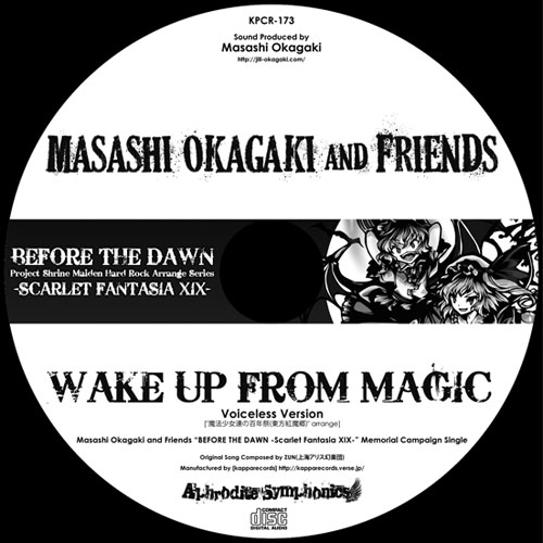 WAKE UP FROM MAGIC -voiceless version- | Masashi Okagaki and Friends