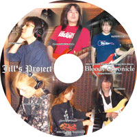 Jill's Project『Bloody Chronicle -experiment edition-』|[kapparecords]