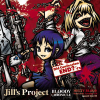 Bloody Chronicle -append disc:02- (通常盤) | Jill's Project