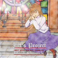 Bloody Chronicle -append disc:02-(初回盤) | Jill's Project