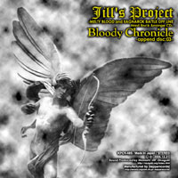 Bloody Chronicle -append disc:03- | Jill's Project