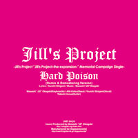 Hard Poison Remix and Remastering Version | Jill's Project