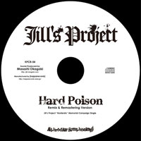 Hard Poison -Remix&Remaster Version- | Jill's Project