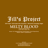 MELTY BLOOD Organ Solo Version | Jill's Project