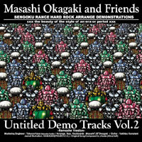 Untitled Demo Tracks Vol.2 | 岡垣正志フレンズ