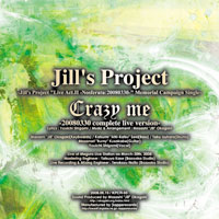 Crazy me -20080330 complete live version- | Jill's Project