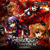 Bloody Chronicle -Complete Edition- | Jill's Project
