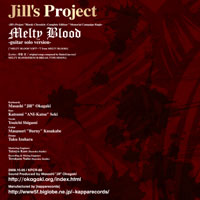 MELTY BLOOD guitar solo version | Jill's Project