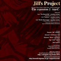 The expansion 2 typeC | Jill's Project