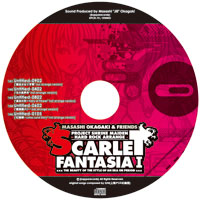 Masashi Okagaki and Friends『SCARLET FANTASIA I』|[kapparecords]