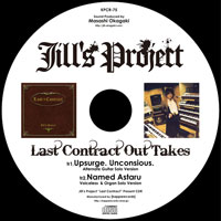 Last Contract -Out Takes- | Jill's Project