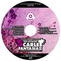 Masashi Okagaki and Friends『SCARLET FANTASIA III』|[kapparecords]