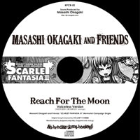 REACH FOR THE MOON voiceless version | 岡垣正志&フレンズ
