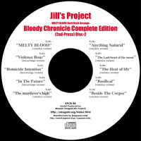 Bloody Chronicle Complete Edition 2nd-Press Disc:2 | Jill's Project