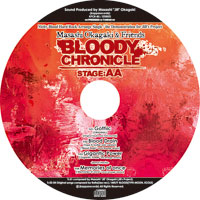 Bloody Chronicle Stage AA | 岡垣正志&フレンズ