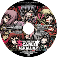 Masashi Okagaki and Friends『SCARLET FANTASIA IV』|[kapparecords]