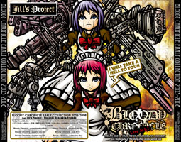 Bloody Chronicle Early Collection 2005-2008 | Jill's Project | 岡垣正志&フレンズ