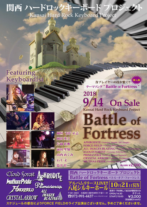 Battle Of Fortress発売記念Live | Aphrodite