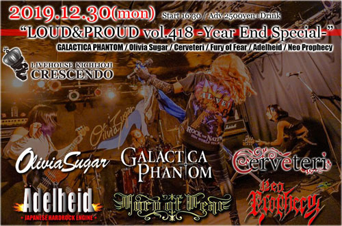 LOUD&PROUD vol.418 -Year End Special- | Galactica Phantom