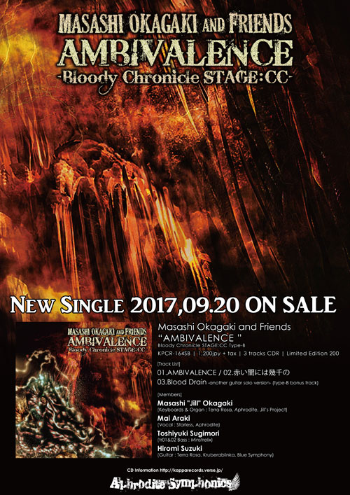 Masashi Okagaki and Friends『AMBIVALENCE -Bloody Chronicle STAGE:CC- TypeB』