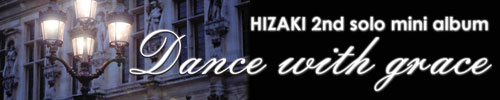 Grace Special Package | HIZAKI
