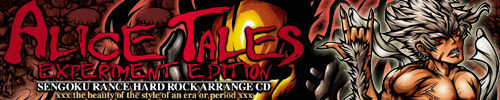 Alice Tales experiment edition | Jill's Project
